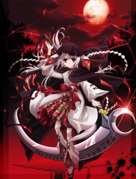 Ookami Kakushi affiche