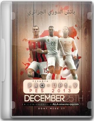 Download Pro-up 1.9 algerian league patch 2013