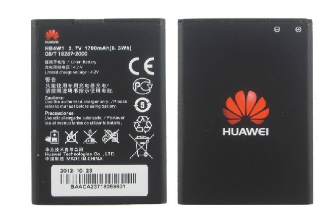 Huawei Ascend G510 Battery Hb4w1h